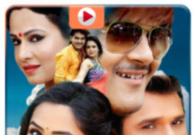 Bhojpuri Video Songs HD - Bhojpuri Video भोजपुरी APK Download