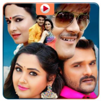 Bhojpuri Video Songs HD - Bhojpuri Video भोजपुरी APK Download