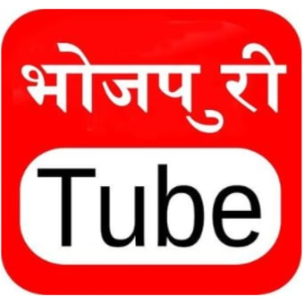 BhojpuriTube: Bhojpuri Video, Gana, Comedy, Song APK Download